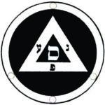 Golden Dawn Hiereus Lamen Admission Badge